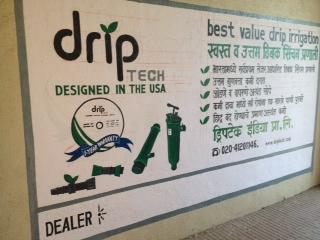 Driptech marketing sign